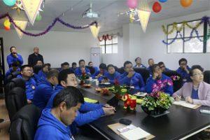 Alibaba trening i dijeljenje za GM, 2015