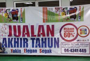 Banner je tiskan od strane WER-ES2502 iz Malezije