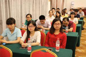 Sastanak grupe u Wanxuan Garden Hotelu, 2015. 2
