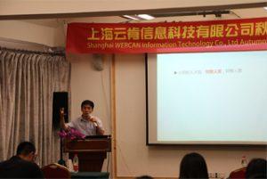 Sastanak dijeljenja u Wanxuan Garden Hotelu, 2015